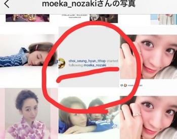 bigbangのtopの彼女は日本人!?.jpg